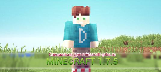 Скачать Minecraft 1.7.5 б...